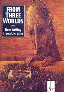 "Книжка Оксана Забужко, Ed.by Ed Hogan, with Guest Editors Askold Melnyczuk, Michael Naydan, Mykola Riabchuk, Oksana Zabuzhk ""FROM THREE WORLDS. : NEW WRITING FROM UKRAINE."" (фото 1)"